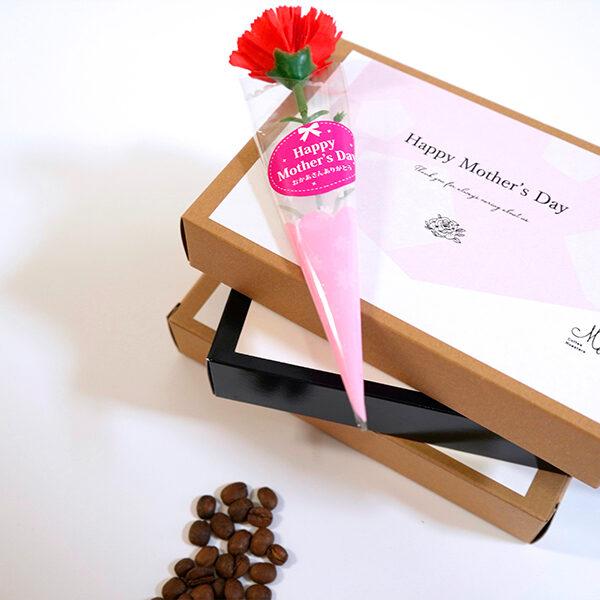 母の日コーヒーギフト|販売開始4月9日(金)〜