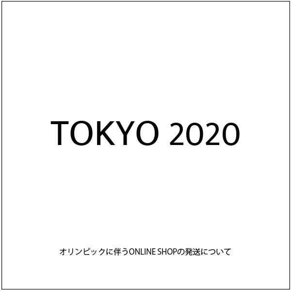 TOKYO2020オリンピック期間に伴うオンラインショップ発送について