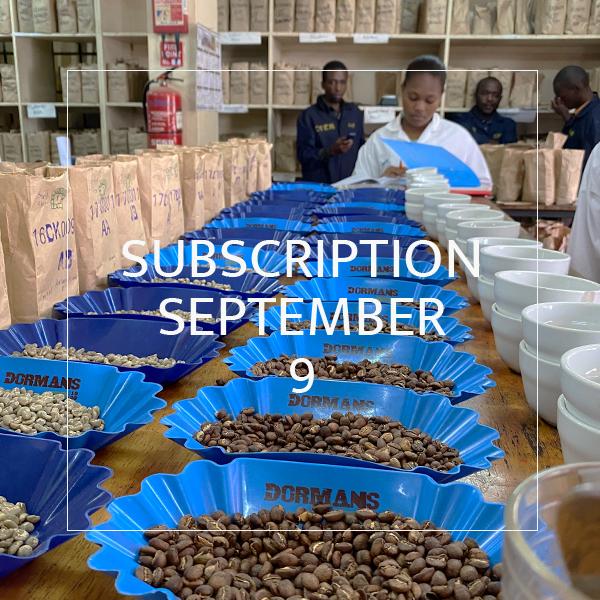 9月  | SUBSCRIPTION |  コーヒー定期便